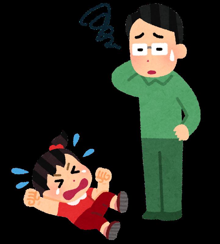 【パパ嫌い問題】「お父さん嫌い」や「お母さんがいい!」発言が気になるパパ(裏技もあります!)