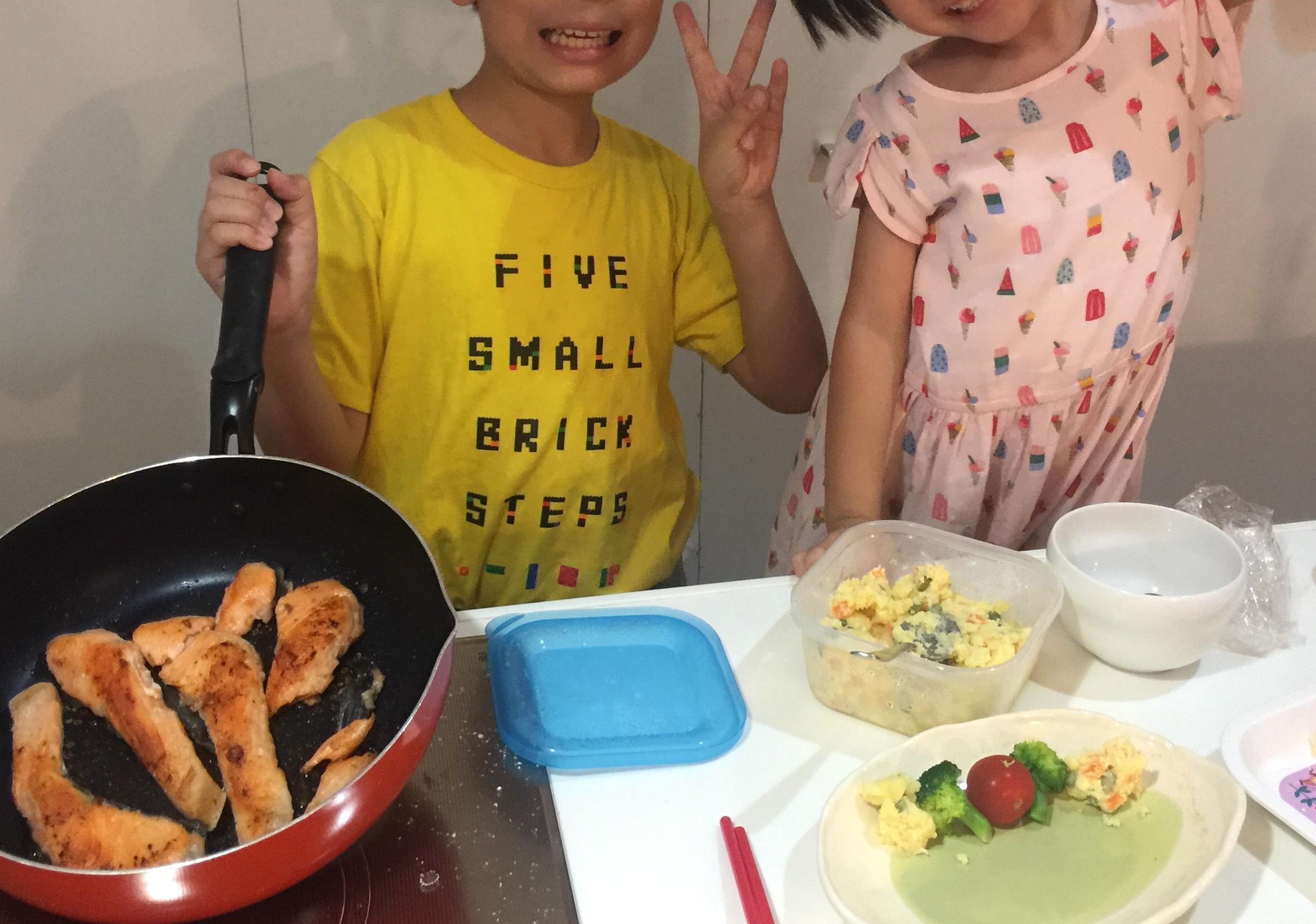 僕が晩御飯作るよ!(えっ?マジで?)子供に料理をしてもらう「Show Faith(信頼を示す)」