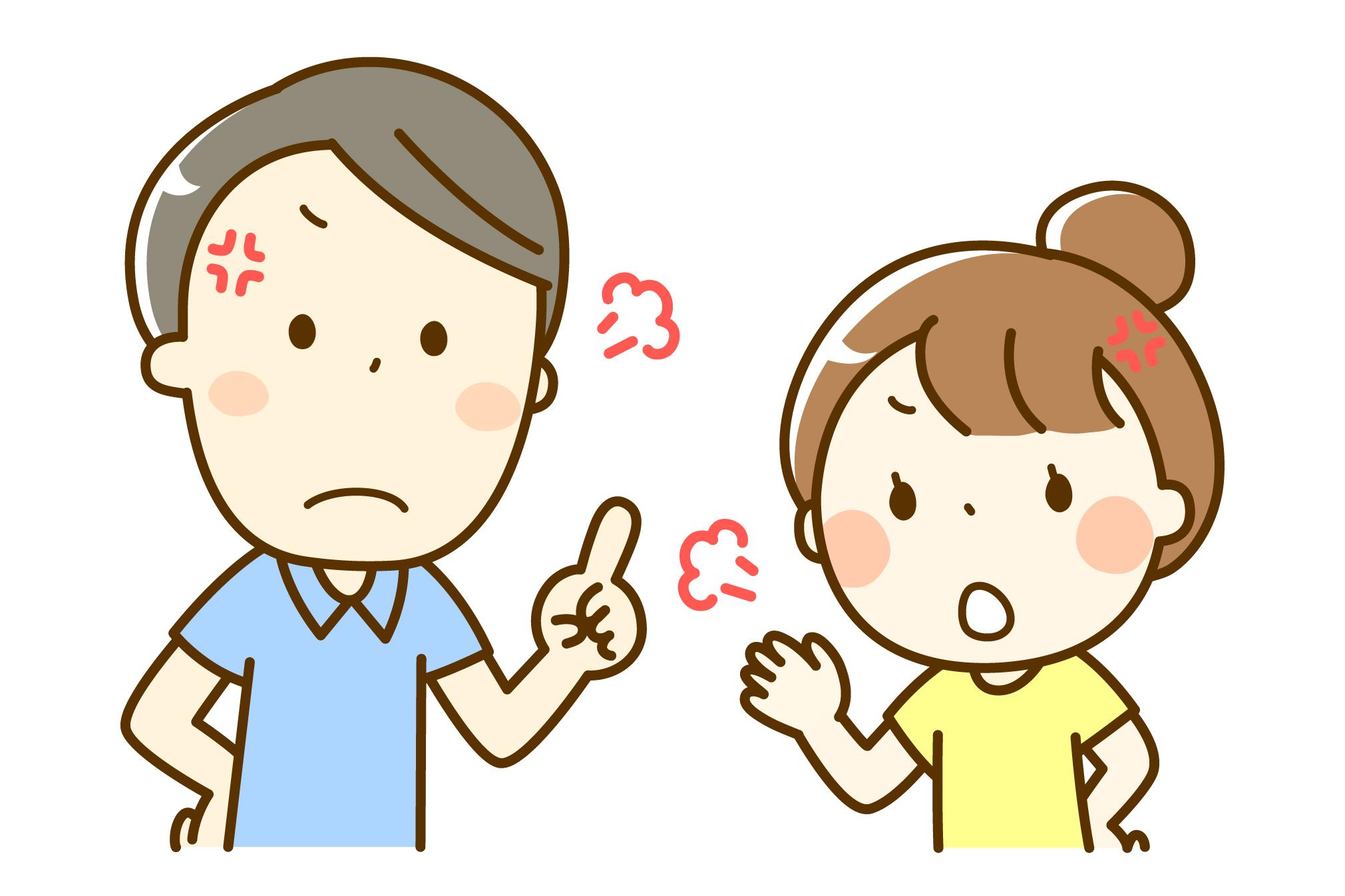 夫婦円満の秘訣になる?自己受容で承認欲求が激減する?アドラー心理学の共同体感覚の仕組み