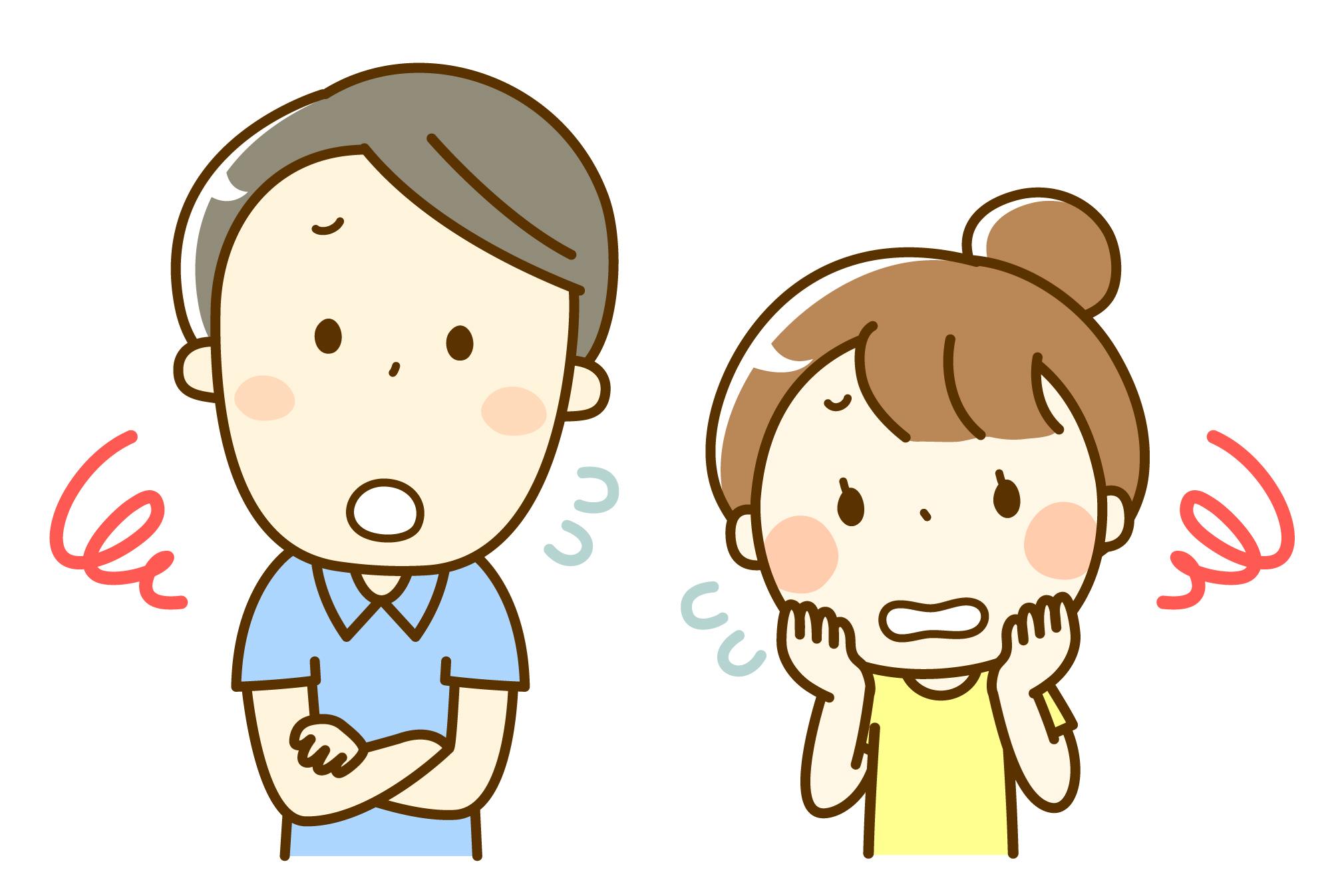 子供のかんしゃくなど親を困らせる行動への対処法|子どもの勘違いを解き明かす!